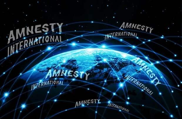 Amnesty International: скрытый смысл существования