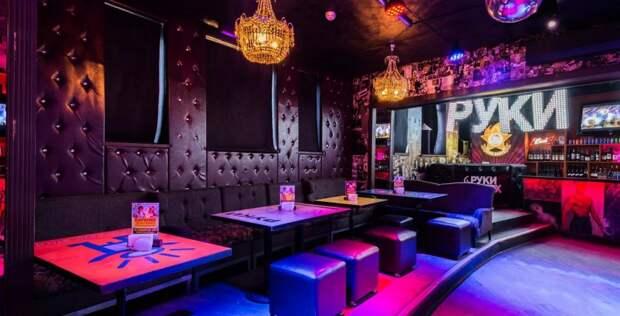 Танцующие бары Петербурга