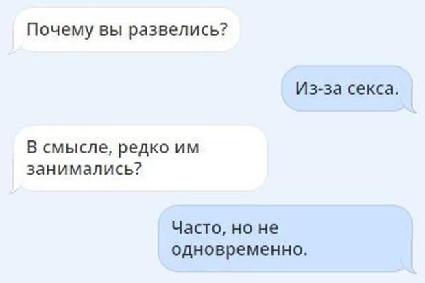 SMS-бомба. Отличные приколы!