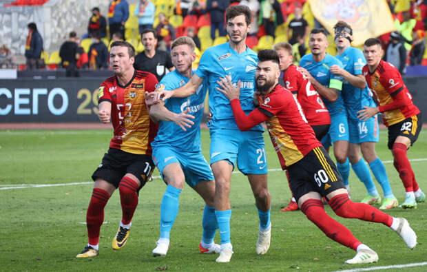 «Зенит» проиграл второй раз подряд на чемпионате России
