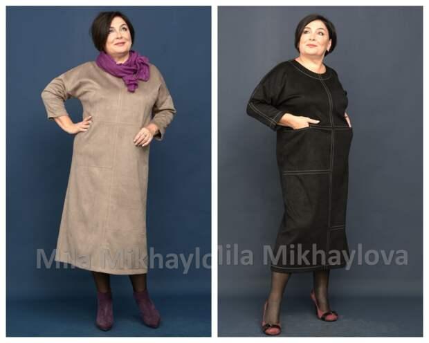 Фото 1, 2 - авторская одежда MilaMi.
