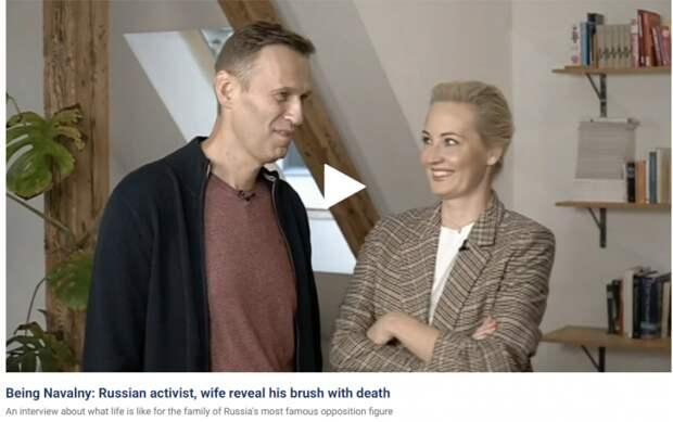 С Fox News скриншот - ну и рожа
