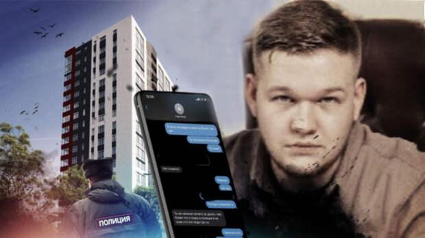 Похищение в Екатеринбурге. Куда делся Александр Соломеин?