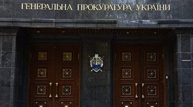 Зеленский внёс в Раду кандидатуру на пост генпрокурора Украины