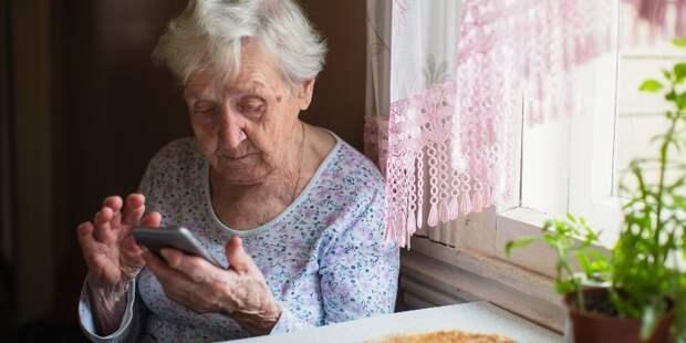 Для пенсионеров в Северном проведут уроки финансовой грамотности
