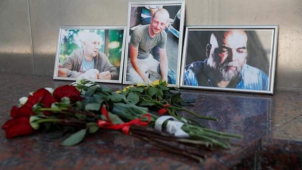 Стало известно, кто на самом деле убил брошенных Ходорковским журналистов в ЦАР
