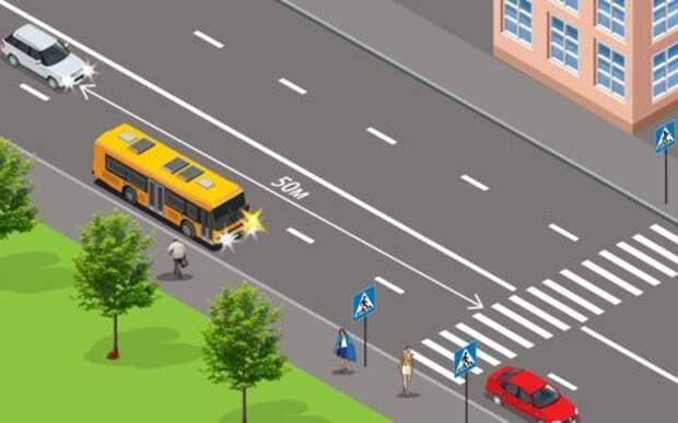 Невидимки на дороге: когда до беды остается 50 метров