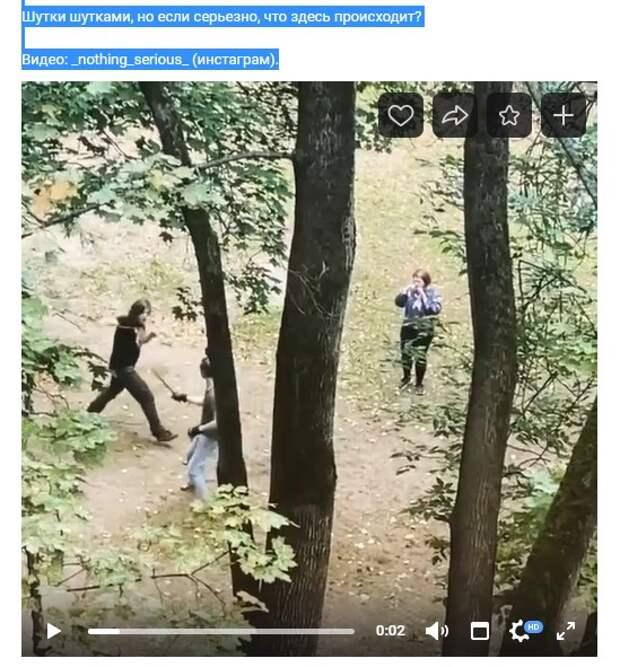«Рыцарский поединок» засняли на видео в районе Сокол
