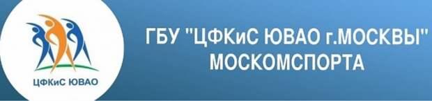 В Центре физкультуры и спорта на Мячковском провели гимнастическую тренировку