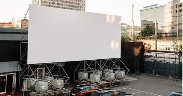 ivi и дизайн-завод «Флакон» открывают автокинотеатр