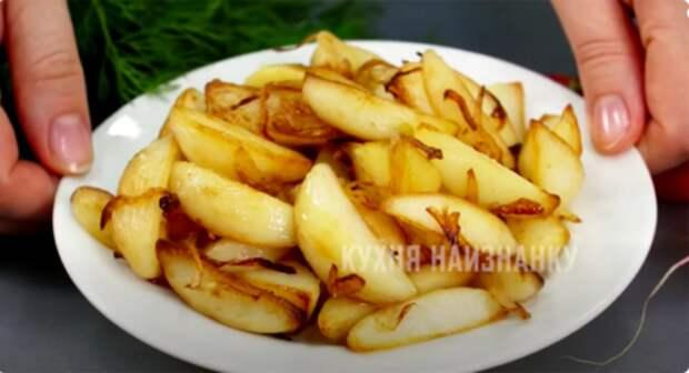 У меня жареная картошка всегда получается с румяной корочкой и не разваливается в сковороде: делюсь секретом