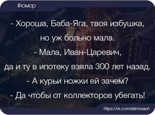 xDMLAJnIkgY (537x400, 183Kb)
