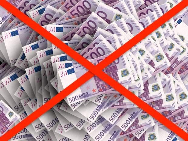 Украинский Ощадбанк попал в крымский котёл