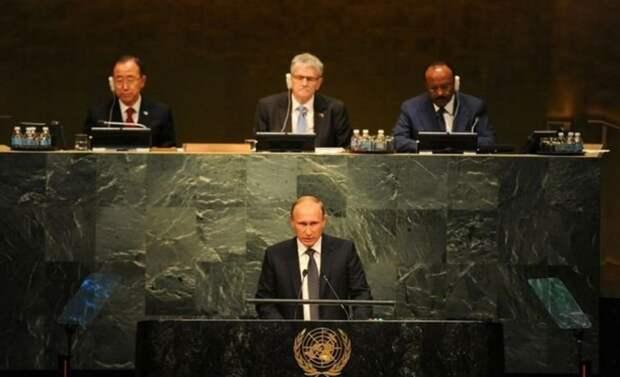 Эксперт: Путин-миротворец — о речи нашего Президента в ООН