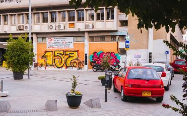 Кипр закрывает свои границы для туристов до 9 мая