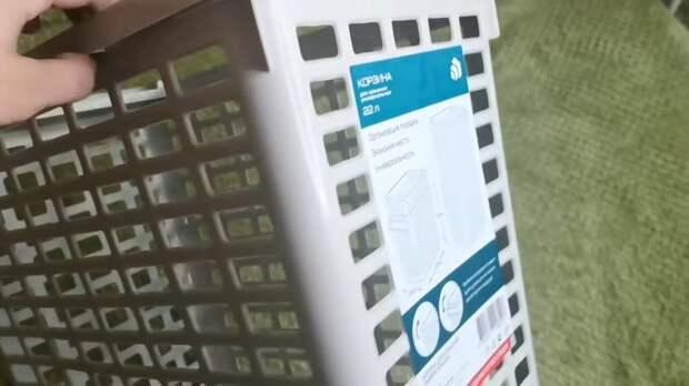 Как сделать из дешёвой корзинки FixPrice настоящий шедевр