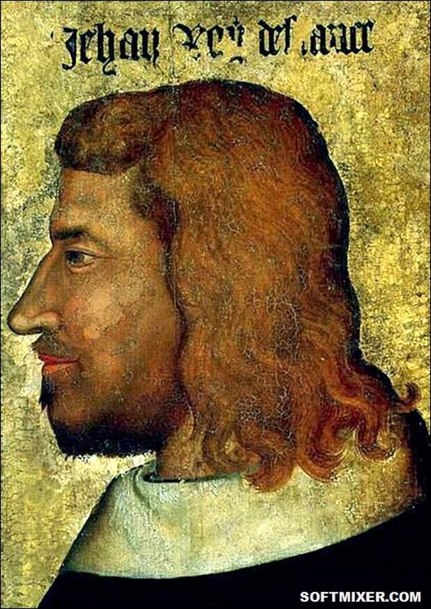 Иоанн II