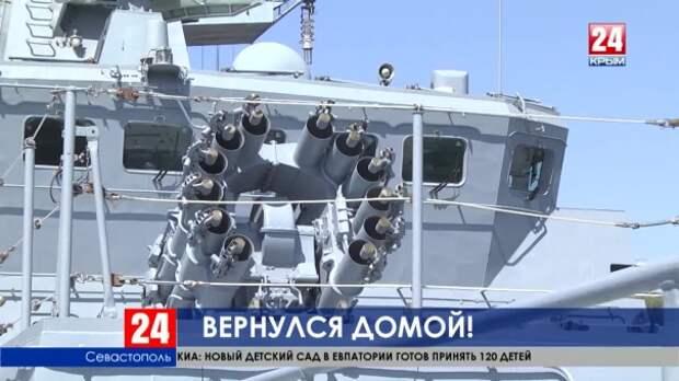 После успешного выполнения боевых задач «Адмирал Григорович» вернулся в Севастополь. Без комментариев