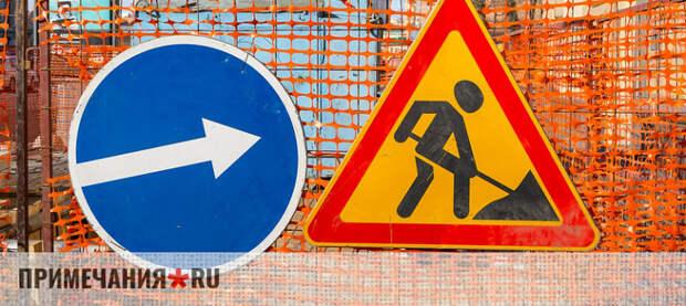 Одну из улиц Симферополя закроют для авто на две недели