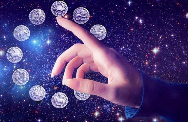 Гороскоп на неделю с 3 по 9 мая: звезды будут к вам благосклонны