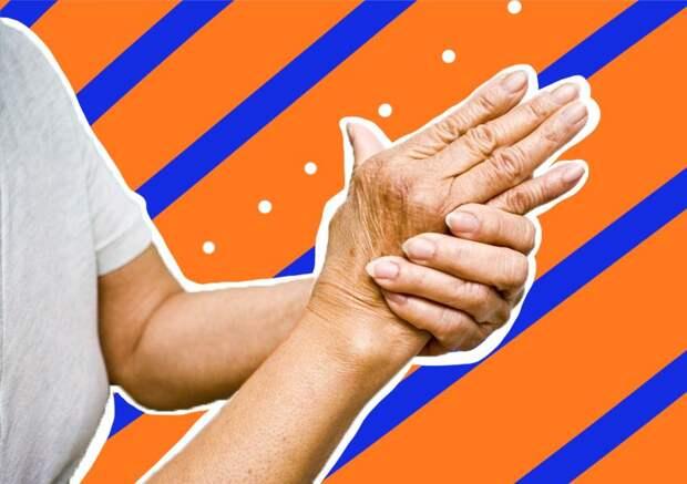 Боремся с артритом и артрозом: названы 7 продуктов, облегчающих симптомы болезни