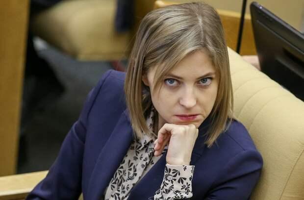Оскорбила память погибших: ВДНРпросят Аксёнова невыдвигать кандидатуру Поклонской навыборы вГосдуму (+ВИДЕО)