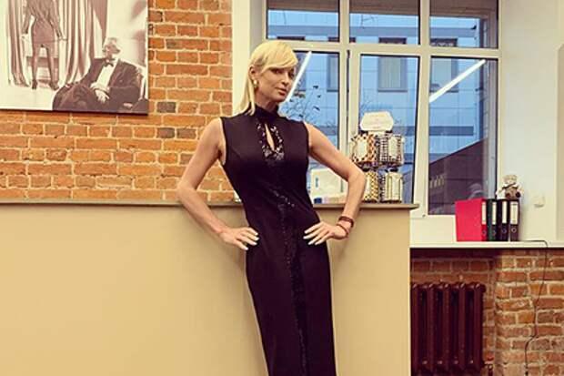 44-летняя Анастасия Волочкова собралась замуж