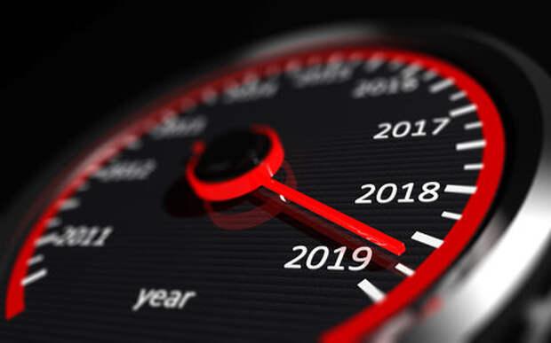 Что поменяется в жизни водителей в 2019 году