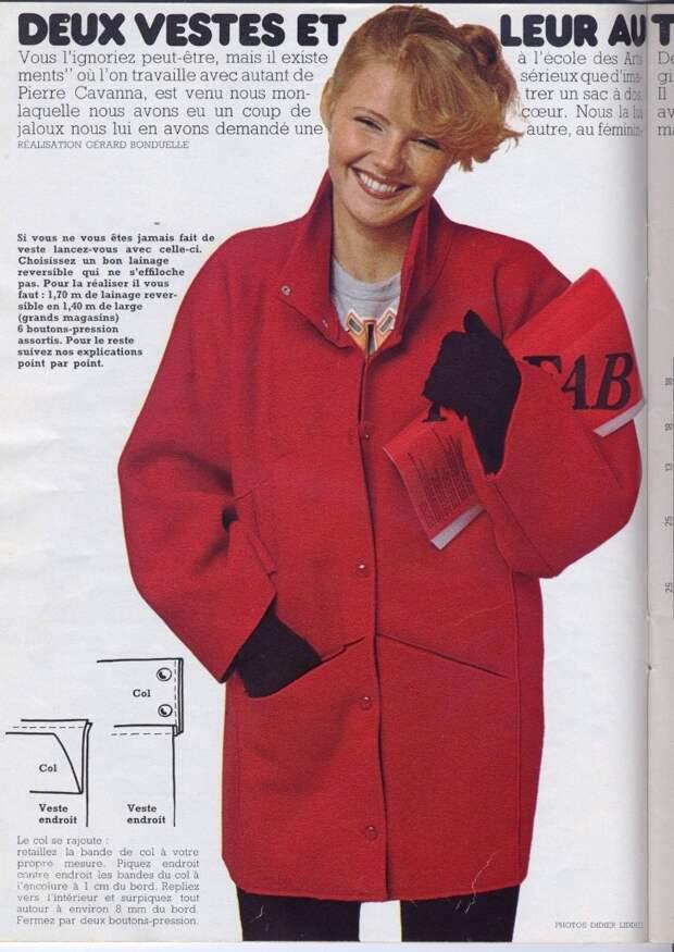 Как сшить пальто из одного отреза ткани 0
