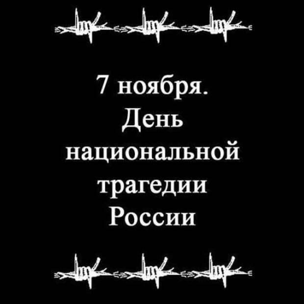 Последствия  октябрьской революции. Россия в концлагере