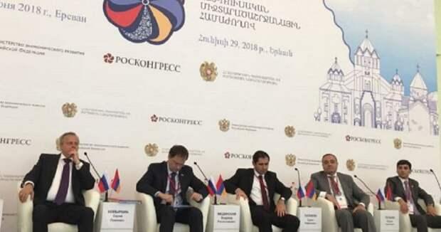 Пашинян обратился кучастникам Межрегионального форума Армения— Россия