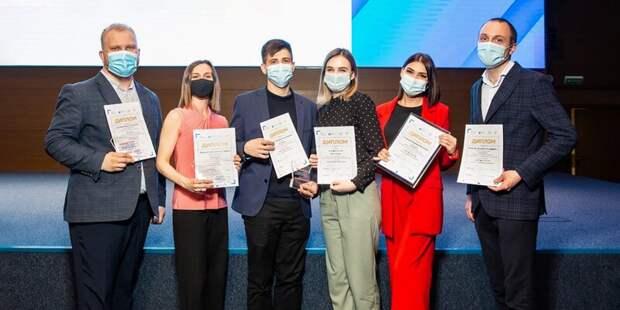 В Москве назвали победителей конкурса молодых педагогов