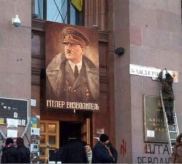 Украинский посол: Гитлер напал на Украину, а не на СССР
