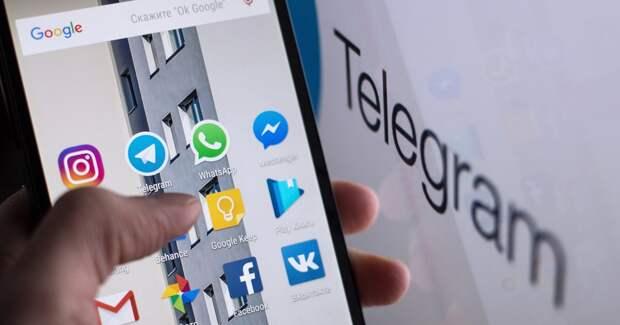 Каждый десятый пост в Telegram может стать рекламным