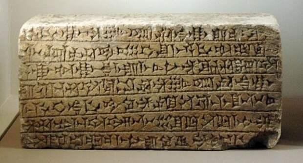 Тюменские ученые изучат тексты древней шумерской литературы