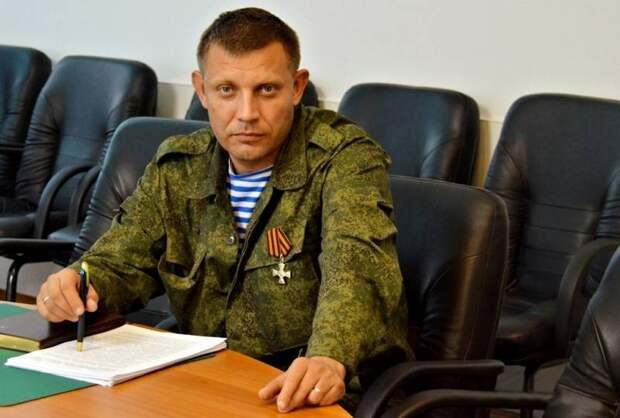 Подробности теракта в Донецке. Бомба сработала от телефонного звонка