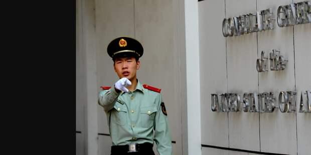 Обнаглели от безнаказанности: Китай потребовал от США закрыть генконсульство в Чэнду