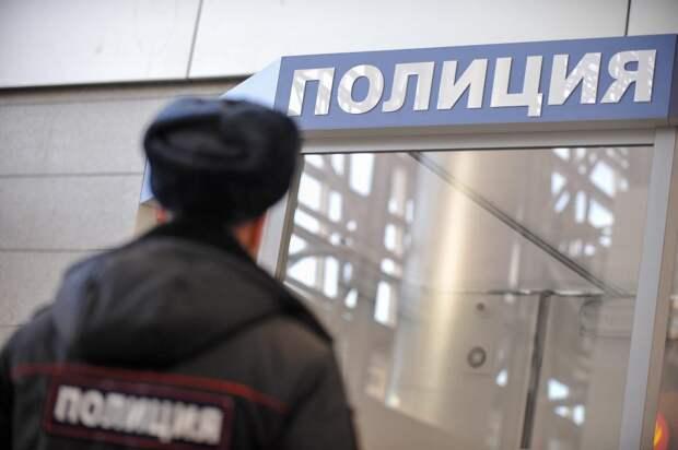 Мошенники в Алтуфьеве атаковали ветеранов