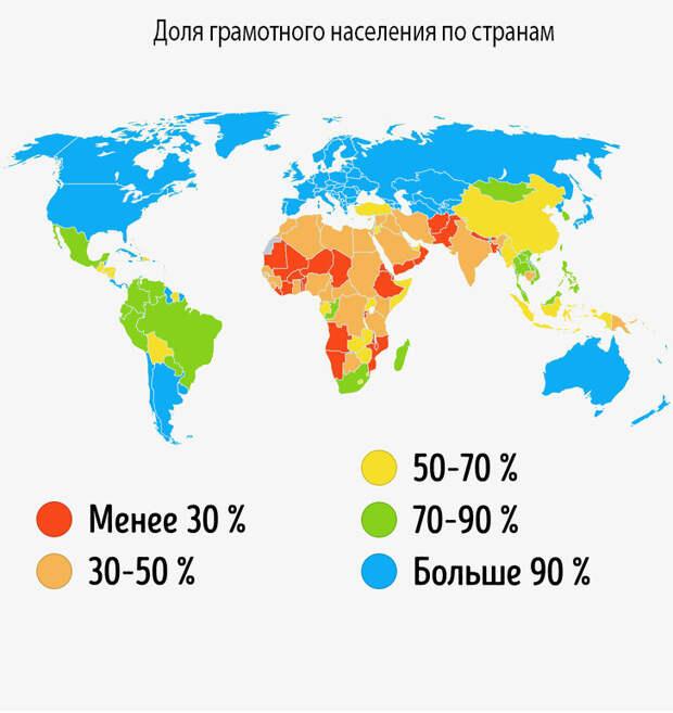17 крутых карт с самой интересной статистикой повседневной жизни людей во всем мире