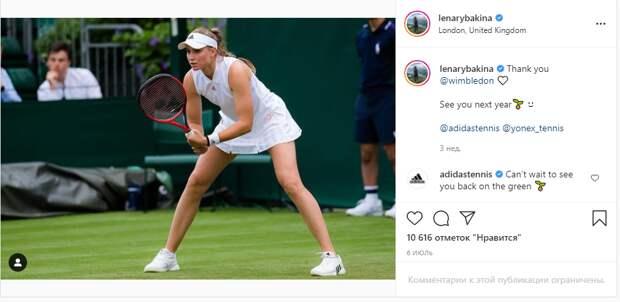 Теннисистка Рыбакина прошла тренировку перед Олимпиадой в Токио на стадионе «Свиблово»