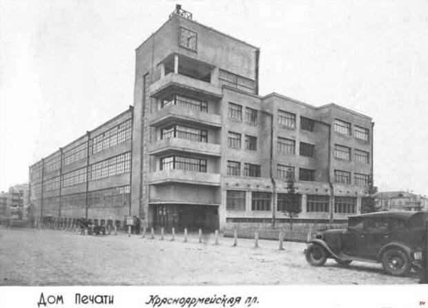 Смоленск в 30-е годы (42 фото)