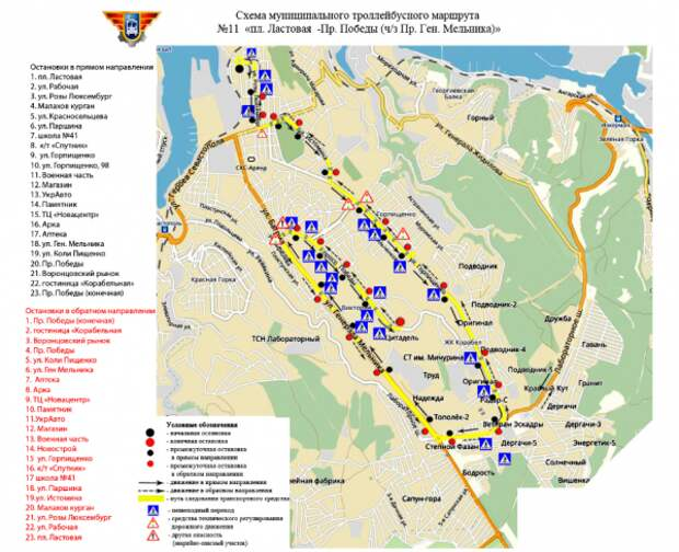 Только у «ИНФОРМЕРа»:  пути следования троллейбусов в Севастополе