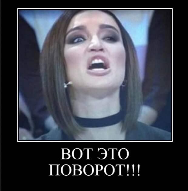 Тот самый неловкий момент. Чертовская Подборка chert-poberi-moment-chert-poberi-moment-11180625062020-17 картинка chert-poberi-moment-11180625062020-17