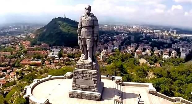 Болгары предложили взорвать памятник русскому солдату «Алёша»