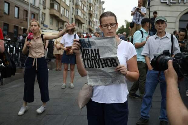 Бутина прокомментировала исключение Марины Литвинович из ОНК Москвы