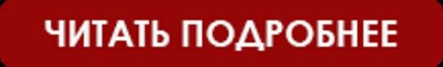 """""""Эти новости приближают нас к победе над Россией"""": по северному соседу нанесли геополитический удар"""