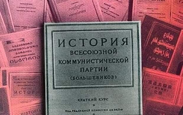 1905 год глазами самих большевиков