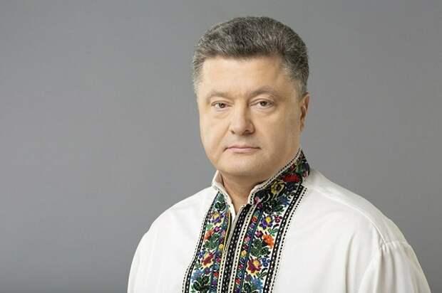 Порошенко внесли в российский санкционный список