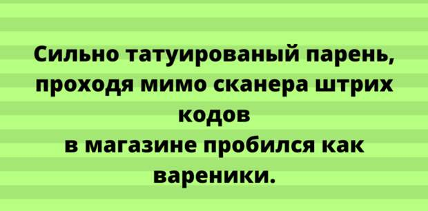155196625_RRRR_RR_RRyoRSR_SRRS_9R (699x345, 57Kb)