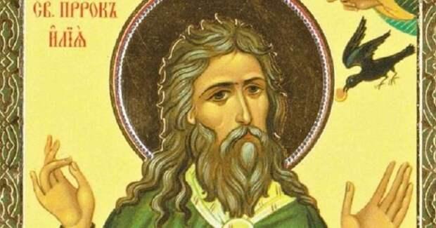 Сегодня Ильин день: почитание грозного святого и поворот лета к осени